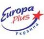 Europa Plus Украина
