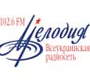 Радио Мелодия (Украина)